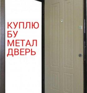 Дверь металическая бу