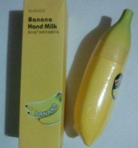 Крем для рук  Банан