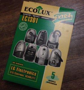 Пылесборники для пылесоса LG/Scarlett