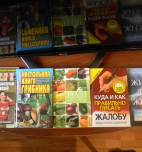 Много книг по 100 каждая