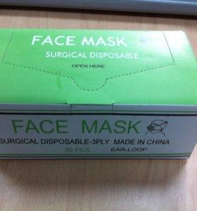 маски медицинские трехслойные с фиксатором 50шт