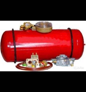 Автомобильное газовое оборудовпние