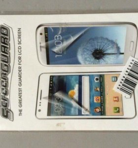 Чехол и пленка Samsung galaxy Note 2