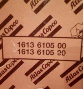 Масляный фильтр Atlas Copco 1613610500