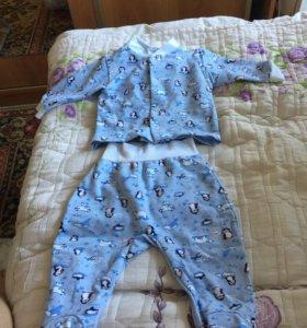 Детская пижама, тёплая!
