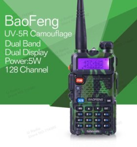 рации BAOFENG UV-5R камуфляж