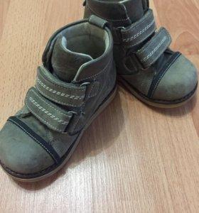 Ботинки ортопедические кожа-нубук orsertto