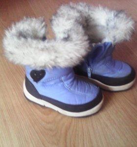 Теплые ботиночки