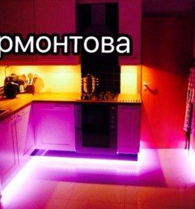 Квартира на сутки на Лермонтова