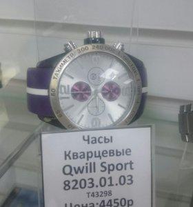 Часы Qwill Sport 8203.01.03