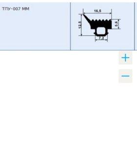 Уплотнитель витража наружный тпу-7