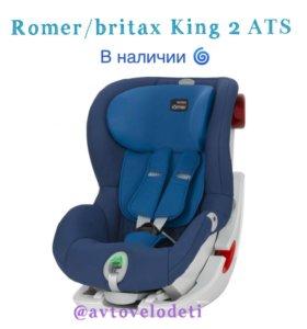 Новое Автокресло 9-18 кг Romer