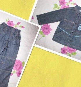 Куртка+джинсы