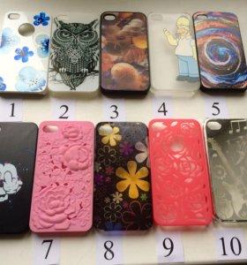 Чехлы на iPhone 4/4s❗️❗️❗️❗️❗️