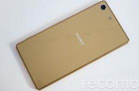 Телефон Sony Xperia M5