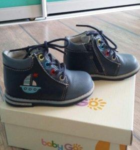 Обувь демисезон