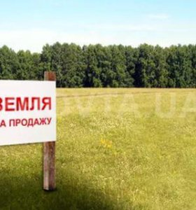 Земельный участок 14.4 сот в г.Уяр