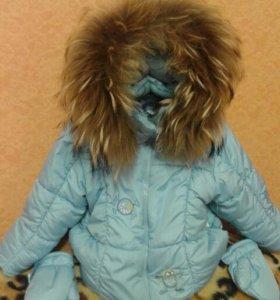 Детский ,зимний костюм.