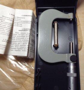 Микрометр МК 75