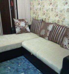 Угловой диван .