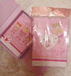 Дневники для девочек