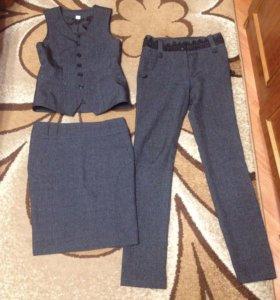 Костюм: жилет, юбка, брюки!