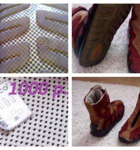 Обувь детская 30 размера