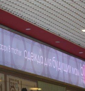 Рекламный световой короб светоды вывеска 6м х 0.6м