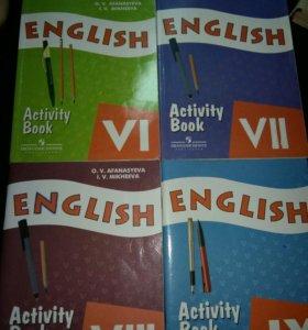 Рабочии тетради по английскому языку