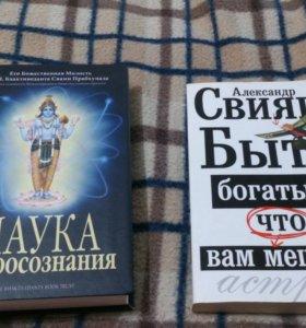 Книги новые,каждая по 150руб.