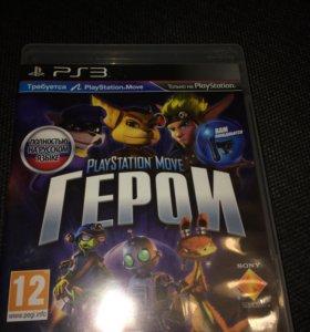 """Диск игры """"Герои"""" для PlayStation 3"""