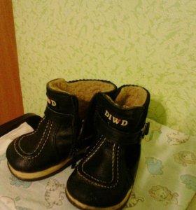 Ботинки,13размер