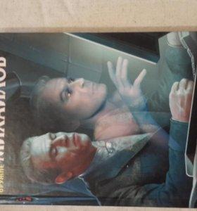 Книга Головачёва и Михайлова