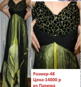 Вечернее платье из Парижа