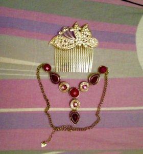 Заколка для волос и ожерелье