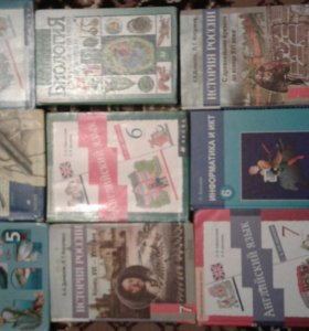 Продам учебники не дорого
