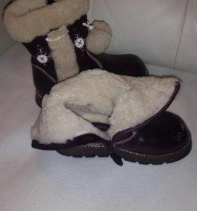 Сапожки зимние детские Антилопа