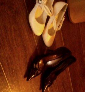Туфли 200