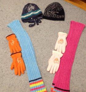 Шарфы, перчатки, шапки