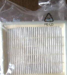Нера-фильтр bosch BBZ 153 HF