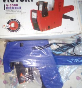 Этикет-пистолет