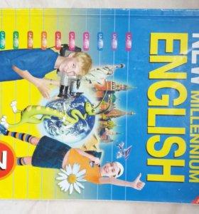 Продается учебник английского языка