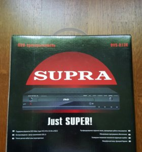 Supra DVD