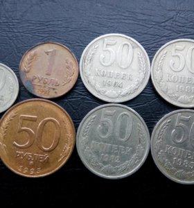 Монеты (нумизматика)