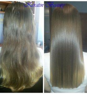 Кератин, ботокс, полировка  для волос