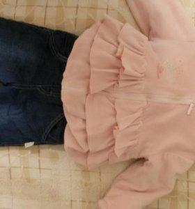 Куртка с джинсами на девочку