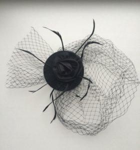 Шляпка черная с вуалью