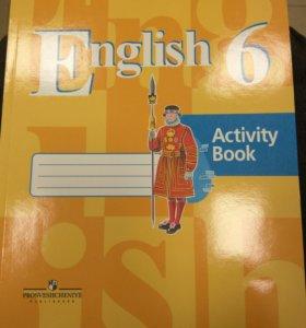 Рабочая тетрадь по английскому языку 6 класс
