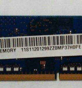 Память для ноутбука DDR3L 2Gb
