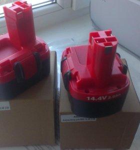 Аккумуляторы Bosch 14В 2.0Ач для шуруповертов